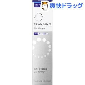 トランシーノ 薬用クリアクレンジングn(120g)【トランシーノ】