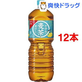 やかんの麦茶 from 一 (はじめ)(2L*12本セット)