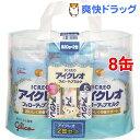 アイクレオのフォローアップミルク(820g*2缶セット*4コセット)【アイクレオ】【送料無料】