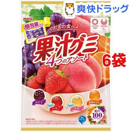 果汁グミ 個包装 アソート(90g*6コセット)【果汁グミ】