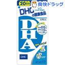 DHC DHA 20日分(80粒)【DHC】[dhc dha サプリメント サプリ DHA ダイエット食品]
