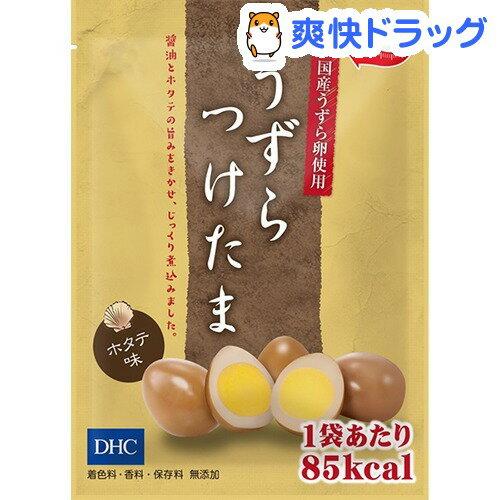DHC うずらつけたま ホタテ味(37.5g)【DHC】