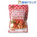 コックパン ミルク味(100g)【170317_soukai】[犬 おやつ 国産]