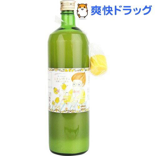 有機レモン果汁 100%ストレート(900mL)【かたすみ】