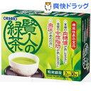 【機能性表示食品】オリヒロ 賢人の緑茶(7g*30本入)【オリヒロ】【送料無料】