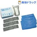 ヤシ殻活性炭入り 非常用トイレ 汚物袋付き 30回用(1セット)【送料無料】