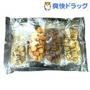 【訳あり】豆乳おからクッキーFour Zero(1kg)【送料無料】