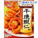 クックドゥ 干焼蝦仁用(110g)【クックドゥ(Cook Do)】