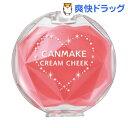 キャンメイク クリームチーク CL06 クリアピーチシュガー(2.2g)【キャンメイク(CANMAKE)】[クリームチーク キャンメイク]