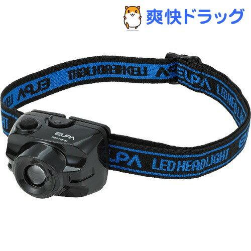 エルパ LEDヘッドライト DOP-HD033(1コ入)【エルパ(ELPA)】