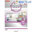 イワタニ レンジガード IRG-60F(1枚入)【イワタニ】[キッチン用品]