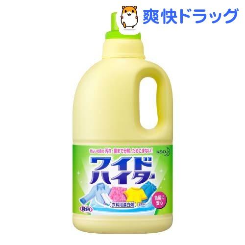 ワイドハイター 大(2L*6コ入)【ワイドハイター】