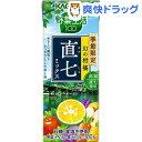 【訳あり】カゴメ 野菜生活100 直七ミックス(195mL*12本入)【野菜生活】