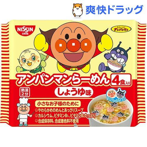 アンパンマンらーめん しょうゆ味(4食入)