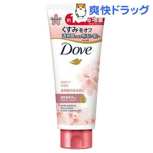 【企画品】ダヴ クリアリニュー洗顔料 増量品 サクラデザイン(143g)【ダヴ(Dove)】