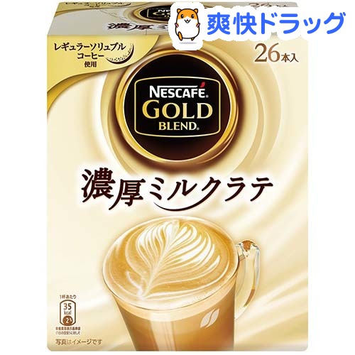 ネスカフェ ゴールドブレンド 濃厚ミルクラテ(26本入)【ネスカフェ(NESCAFE)】