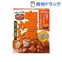 カリー屋カレー 甘口(200g)【カリー屋シリーズ】[レトルト食品]