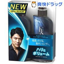 h&s for men ボリュームアップシャンプー ポンプ+コンディショナー ポンプ セット(370mL+370g)【h&s(エイチアンドエス)フォーメン】