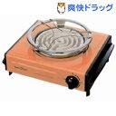 電気コンロ オレンジ IEC-105-D(1台)[キッチン用品]