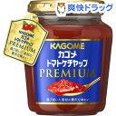 カゴメ トマトケチャップ プレミアム(260g)