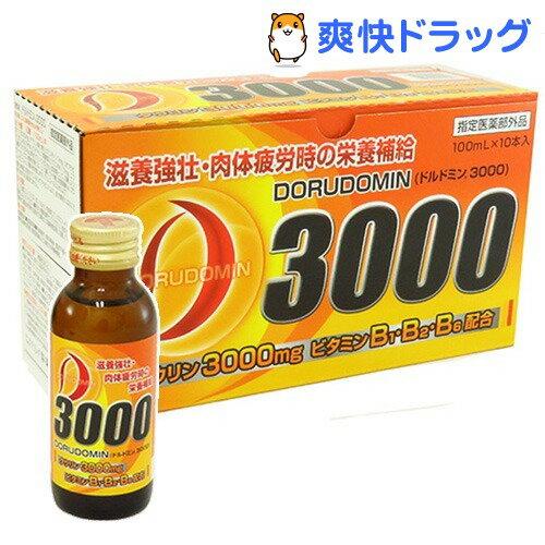 ドルドミン 3000(100mL*10本入)【ドルドミン】