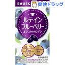 ルテイン ブルーベリー&アスタキサンチン(60錠)【ボシュロム】