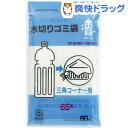 水切りゴミ袋 三角コーナー用 エコボンリック(60枚入)[キッチン用品]