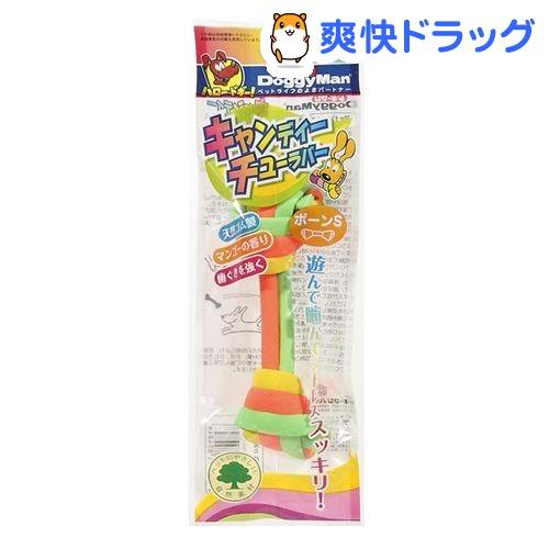 ドギーマン キャンディーチューラバー ボーン(Sサイズ)【171208_soukai】【171124_soukai】【ドギーマン(Doggy Man)】