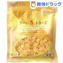 素材メモ カロリーカットチーズ お徳用(160g)【素材メモ】[犬 おやつ チーズ 国産]
