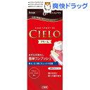 シエロ ヘアカラー EX クリーム 6P 深いダークピュアブラウン(1セット)【シエロ(CIELO)】
