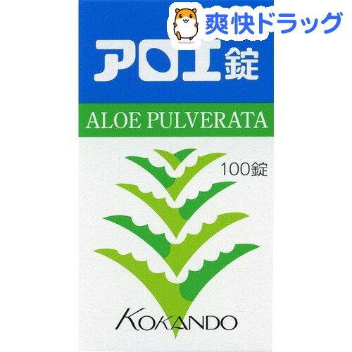 【第3類医薬品】アロエ錠(100錠)