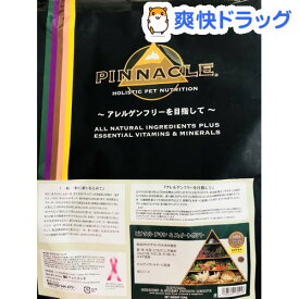 ピナクル チキン&スイートポテト(5.5kg)【ピナクル】