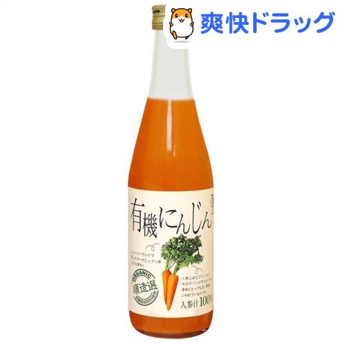 マルカイ 順造選 有機にんじん 100%(500mL)【順造選】