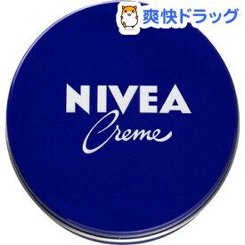 ニベアクリーム 青缶 大缶(169g)【ニベア】