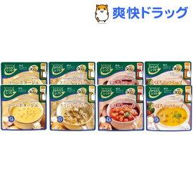 からだシフト 糖質コントロールスープ 4種セット(150g*8食入)【からだシフト】