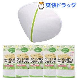 洗濯ネット SP くずよけメッシュ 丸型 ホワイト 大(5コセット)