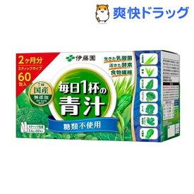 伊藤園 毎日1杯の青汁 糖類不使用 粉末タイプ(5.6g*60包)【毎日1杯の青汁】