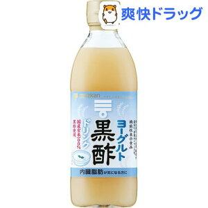 ミツカン ヨーグルト黒酢(500ml)