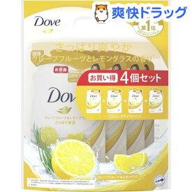 ダヴ ボディウォッシュ グレープフルーツ&レモングラス つめかえ用(360g*4個セット)【ダヴ(Dove)】