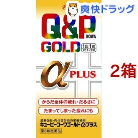 【第3類医薬品】キューピーコーワ ゴールドα-プラス(160錠*2コセット)【キューピー コーワ】
