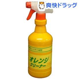 友和 オレンジクリーナー(750ml)【yuwa】