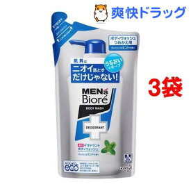 メンズビオレ 薬用デオドラントボディウォッシュ フレッシュなミントの香り 詰替(380ml*3袋セット)【メンズビオレ】