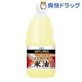 J-オイルミルズ ごはんのための米油 炊飯用/業務用(1.35kg)
