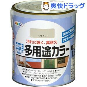 アサヒペン 水性多用途カラー ソフトグレー(1.6L)【アサヒペン】
