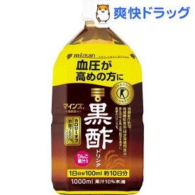 ミツカン マインズ(毎飲酢) 黒酢ドリンク(1000ml)