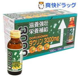 ドルドミン タウリン3000mg(緑箱)(100ml*10本入)