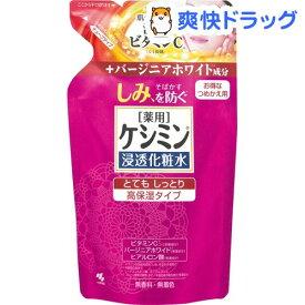 ケシミン 浸透化粧水 とてもしっとり 詰替用(140ml)【ケシミン】