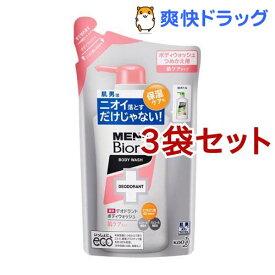 メンズビオレ 薬用デオドラントボディウォッシュ 肌ケアタイプ 詰替(380ml*3袋セット)【メンズビオレ】