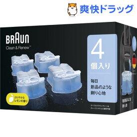 ブラウン クリーン&リニューシステム専用 洗浄液 カートリッジ CCR4 CR(4コ入)【ブラウン(Braun)】[アルコール除菌洗浄]