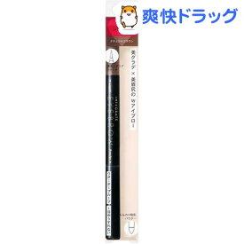 資生堂 インテグレート ビューティーガイドアイブロー N BR671(1本入)【インテグレート】